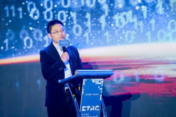 4、腾讯公司副总裁兼西南区总经理蔡光忠